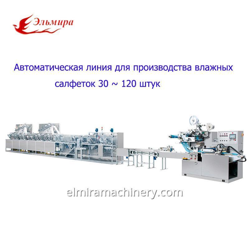 Berendezések a nedves törlőkendők gyártására
