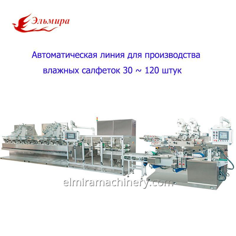 Equipos para la producción de servilletas húmedas