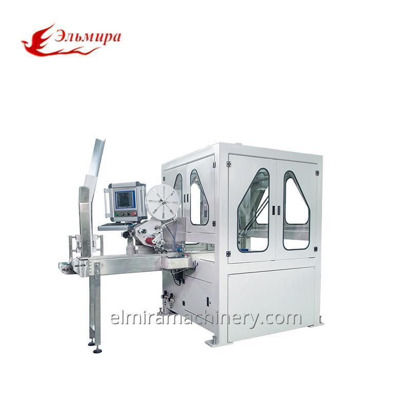 Full Automaitic Plastic Lid Machine