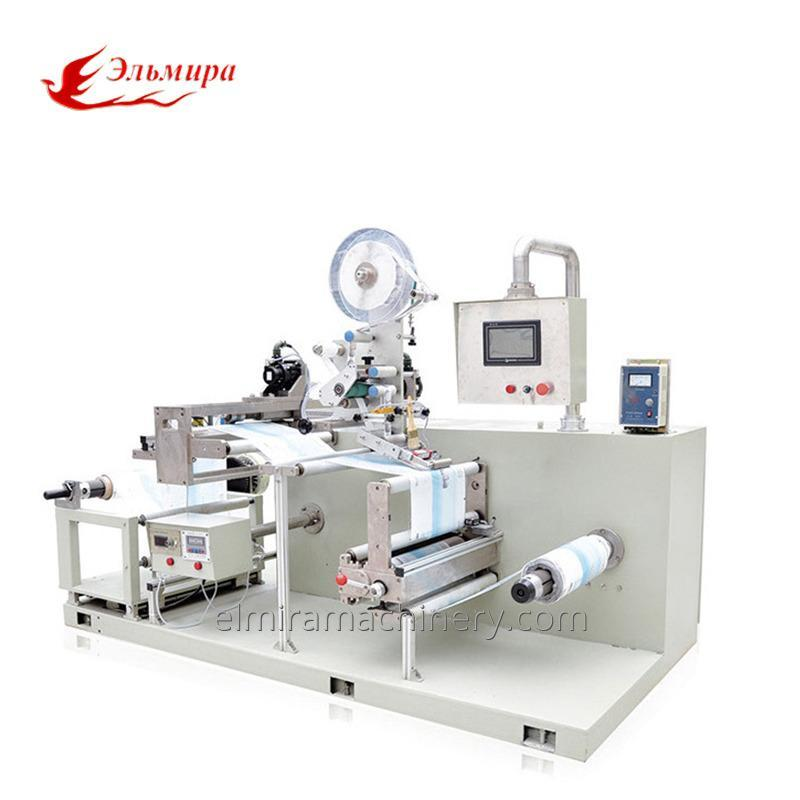 Auto Punching And Label Machine For Packing Film