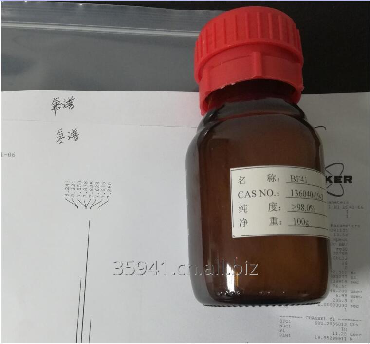Buy Trityl tetrakis(pentafluorophenyl)borate