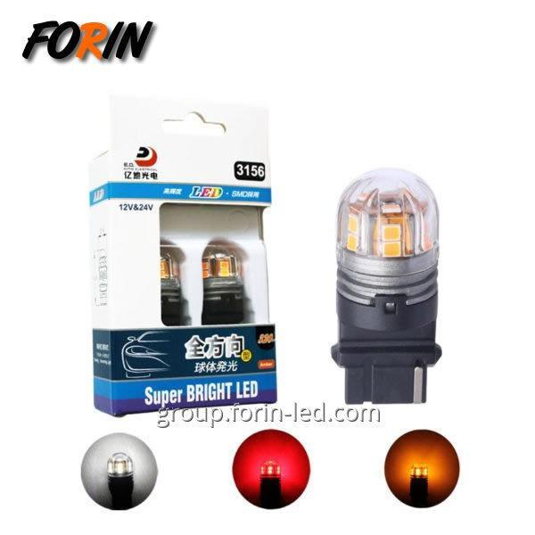 3156 Car LED Bulb W2.5X16D 15SMD Super Bright LED Turn Signal Light Reversing Light Amber White