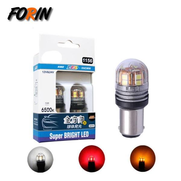 S25 1156 Car LED Light Turn Light P21W BA15S 15SMD