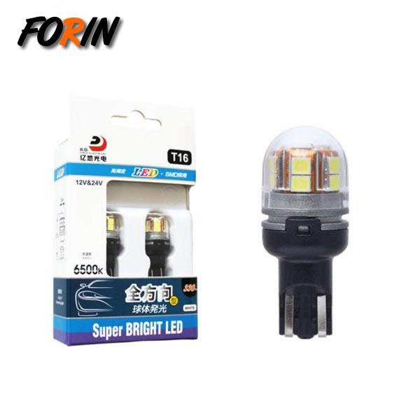 T16 Car LED Bulb T15 15SMD Reversing Light LED Super Bright White