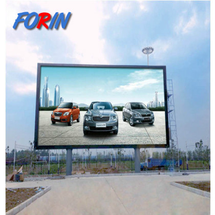 LED outdoor screens