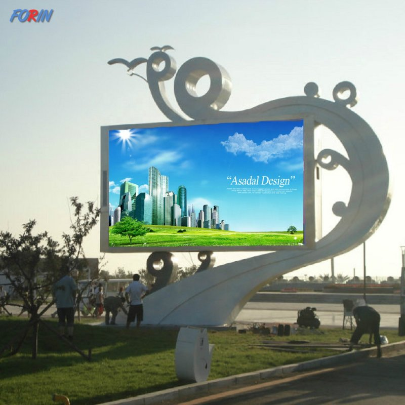 P4 led street screens