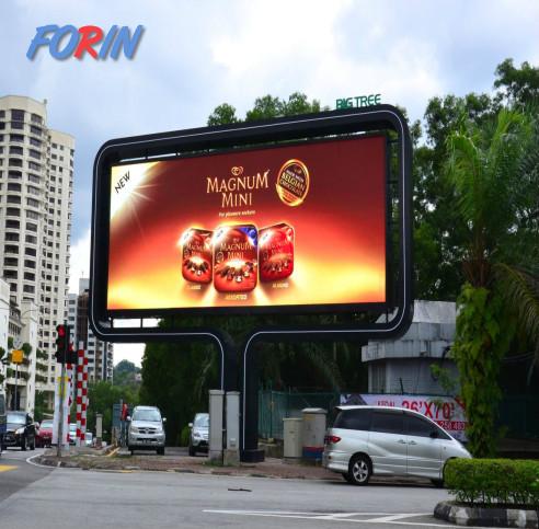 P5 led street screens