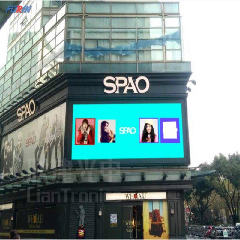 LED street screens p3.91