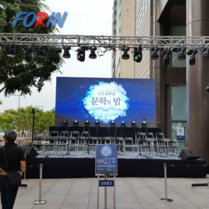 4mm LED street screens