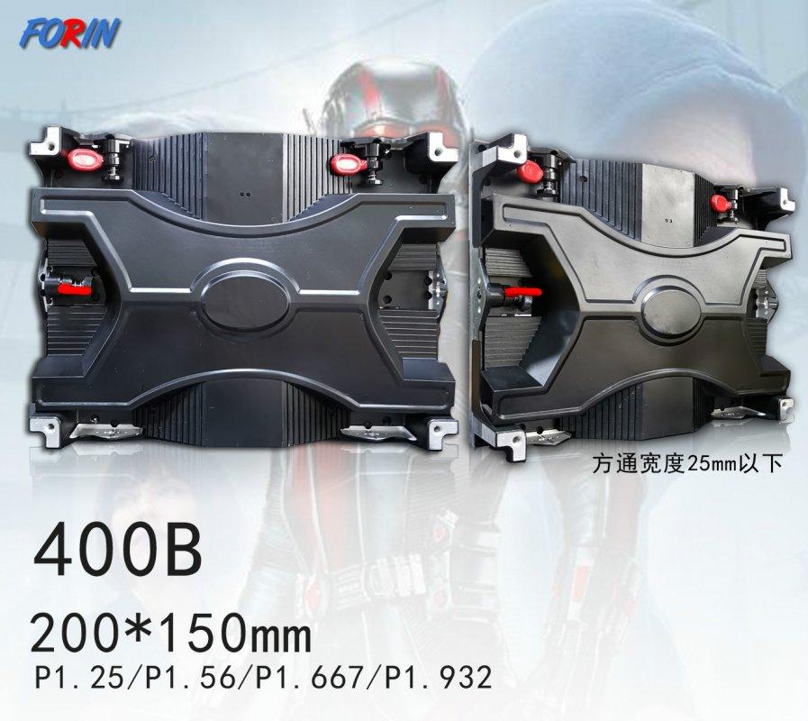 Rental led screen  P1.25,P1.56,P1.667,P1.932,P 200mm*150mm