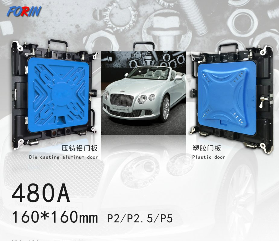 Rental led screen P2,P2.5,P5  160mm*160mm