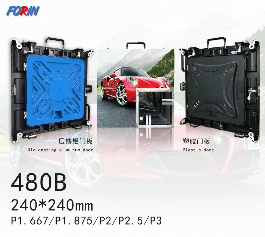 rental led screen P1.667,P1.875,P2,P2.5,P3 240mm*240mm