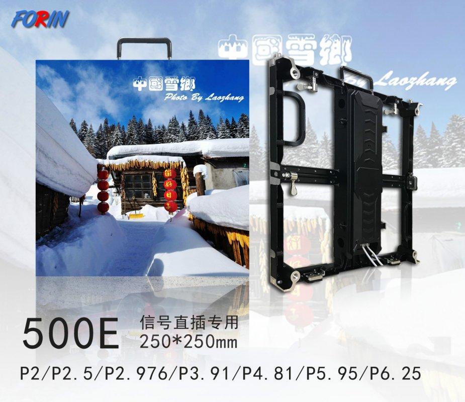 Rental led screen P2,P2.5,P2.976,P3.91,P4.81,P5.95,P6.25 250mm*250mm