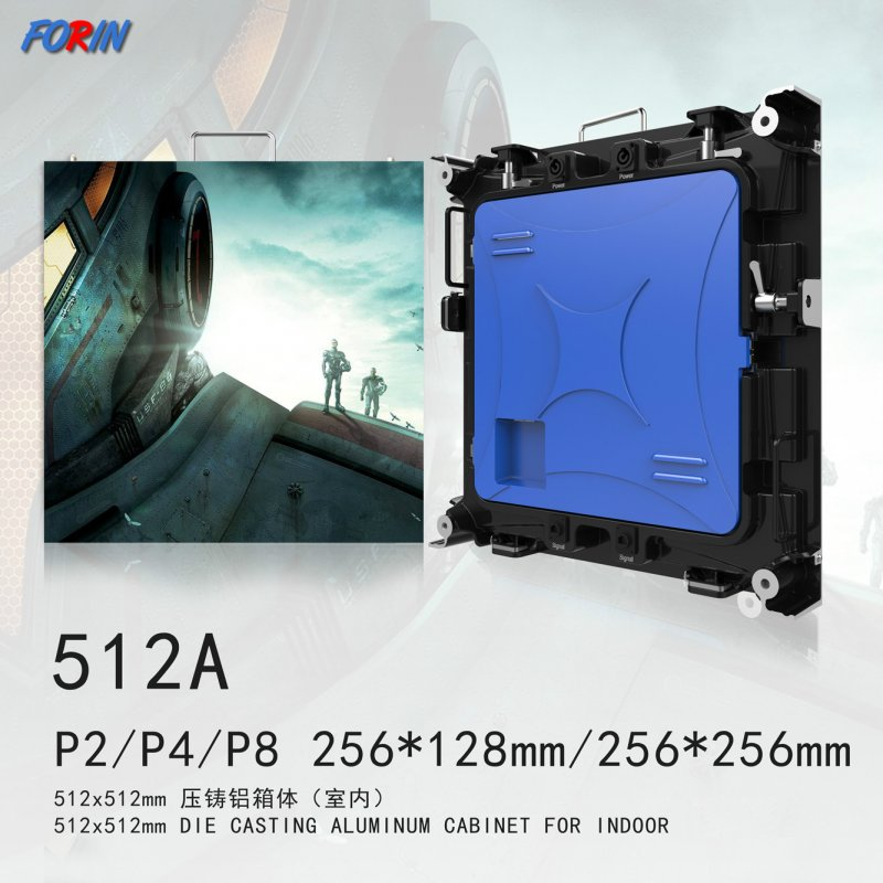 Rental led screen P2,P4,P8 256*128mm 256*256mm 512*512mm