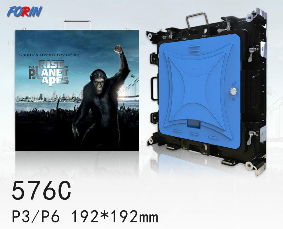 Rental led screen P3,P6 192*192mm