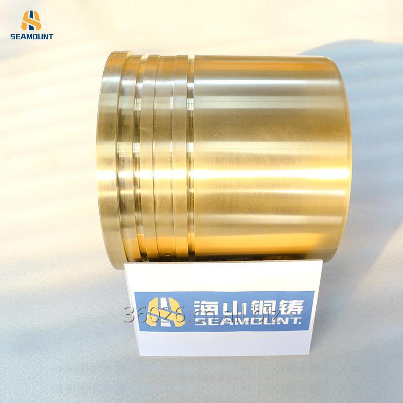 Buy Machining crusher spare part copper valve guide bushing