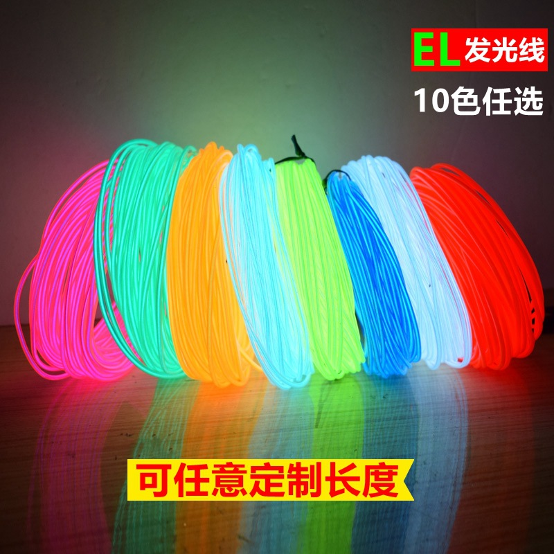 EL wire electroluminescent (cold neon)