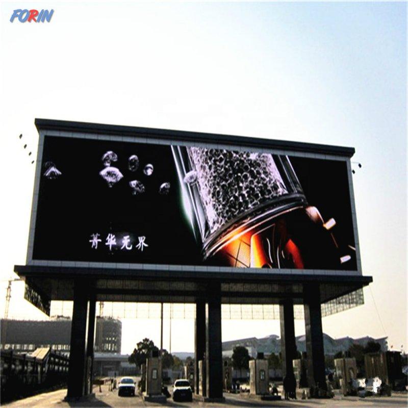 LED street screens P5 SMD