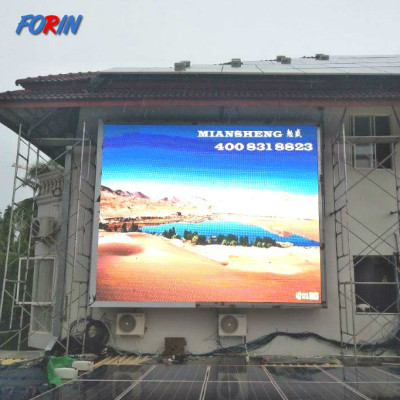 P6.67 outdoor led screens