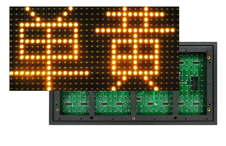 Outdoor led module  yellow  320х160mm P10