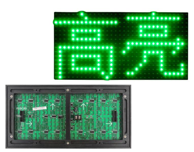 LED Street Green DIP P10 Module  320х160mm