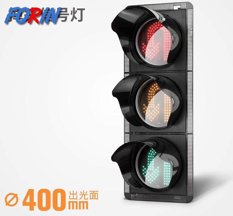 Buy Traffic light LED transport (400 mm)