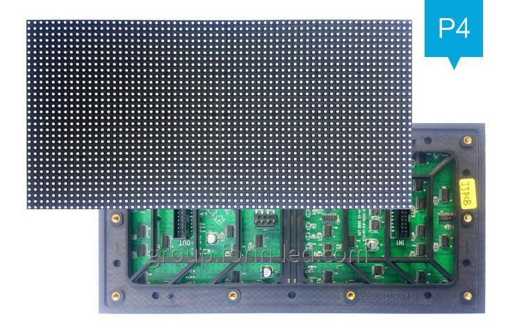 Outdoor LED Module SMD RGB P4 256mm×128mm