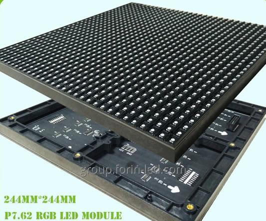 Indoor Full Color SMD RGB P7.62 LED Module 244mm × 244mm