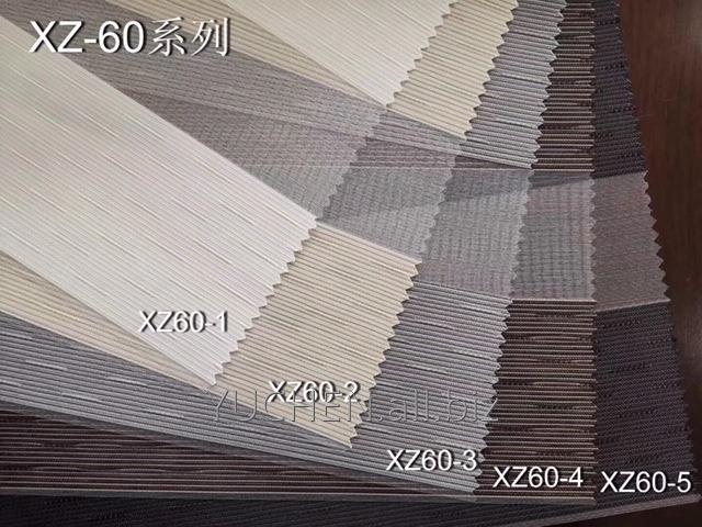 Buy New zebra shade soft screen shade jacquard fabric