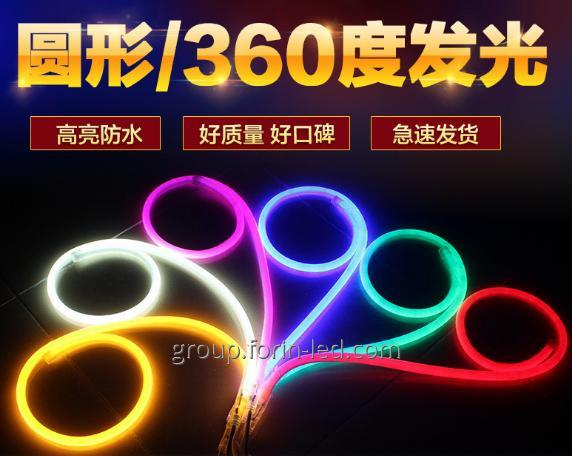 Flexible LED cord silicone neon 12V flexible neon sign round 360 degrees