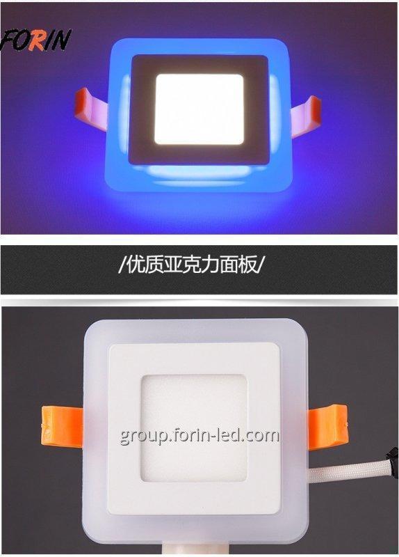 Купить LED потолочный светильник панель двухцветный 4000K/синий 12w/3w 3000K/красный 18w/6w