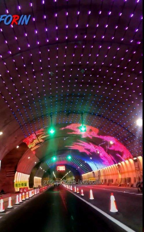 LED dynamic Arch festive 90m