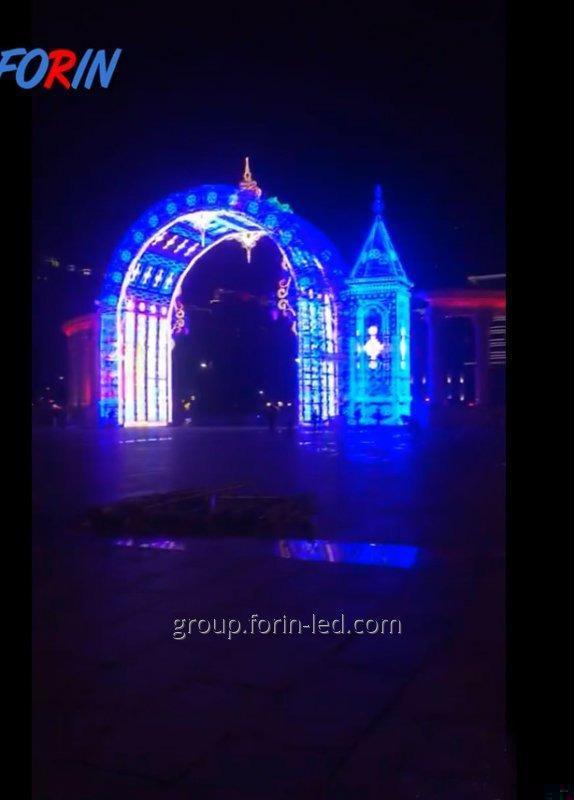 LED dynamic Arch festive on order