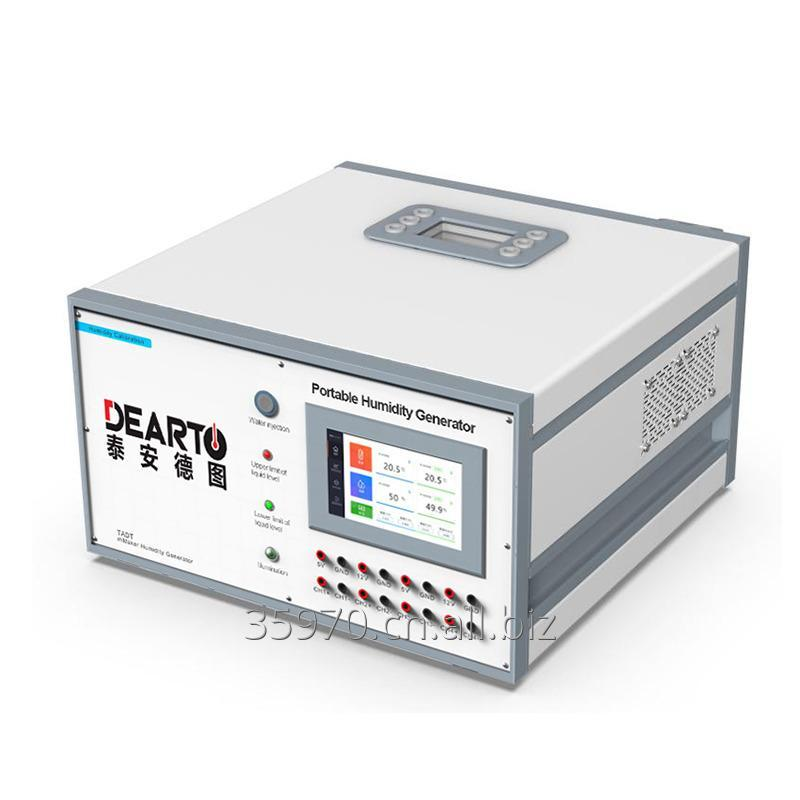Buy Highly Accurate and Portable Humidity Generator