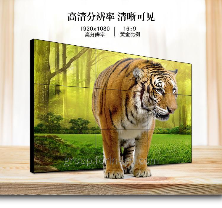 46 inch Media advertisements exhibition splicing screen lcd video walll 1.8mm