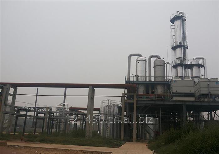 Buy SL TEC Formaldehyde Plant