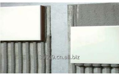 Buy Methylhydroxy Ethyl Cellulose (MHEC)