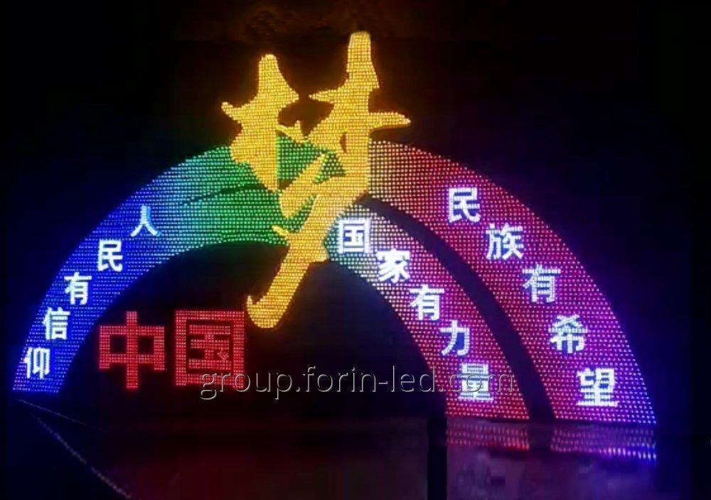 Led pixel backlit letters china factory