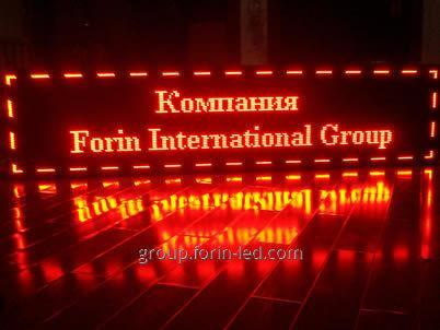 Advertising led marquee