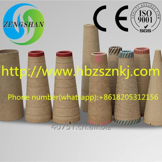 Buy Fully paper cone machine
