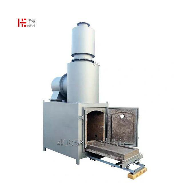 Buy Smokeless Animal / Pet Carcass Incinerator