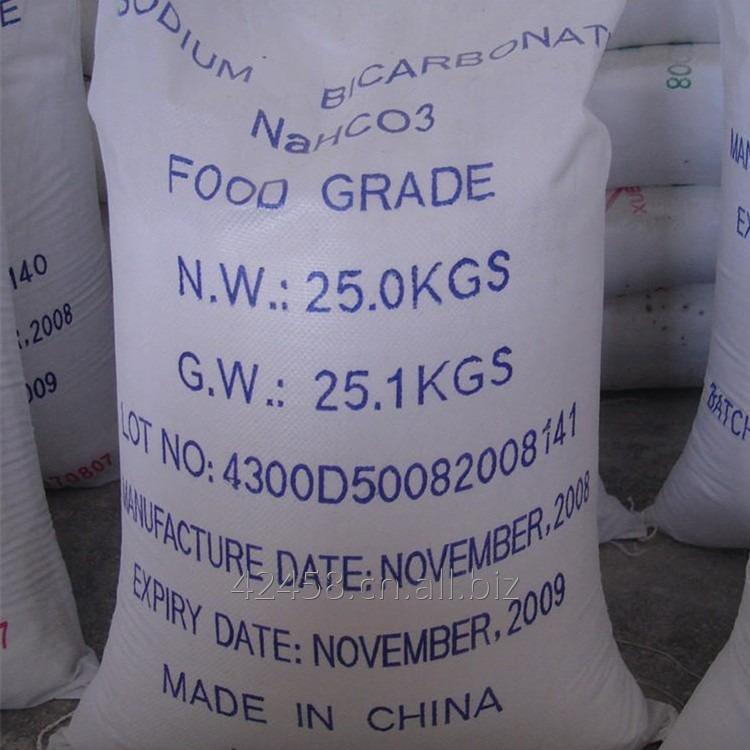 Buy Food Grade Baking Soda Sodium Bicarbonate food fermentation cleaning agent CAS NO:144-55-8