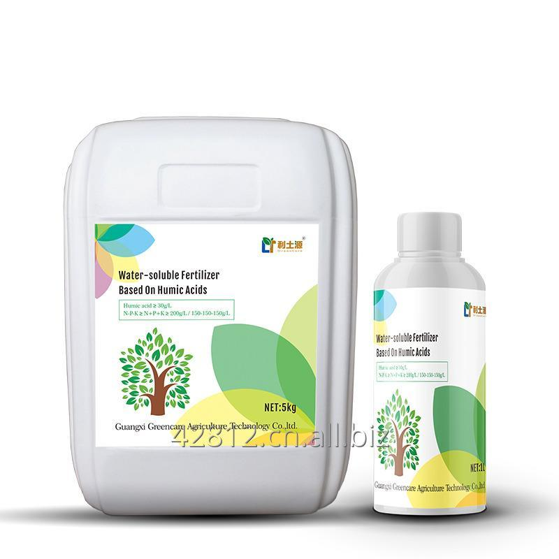Buy Humic Acid Liquid Organic Foliar Fertilizer - Greencare Agriculture