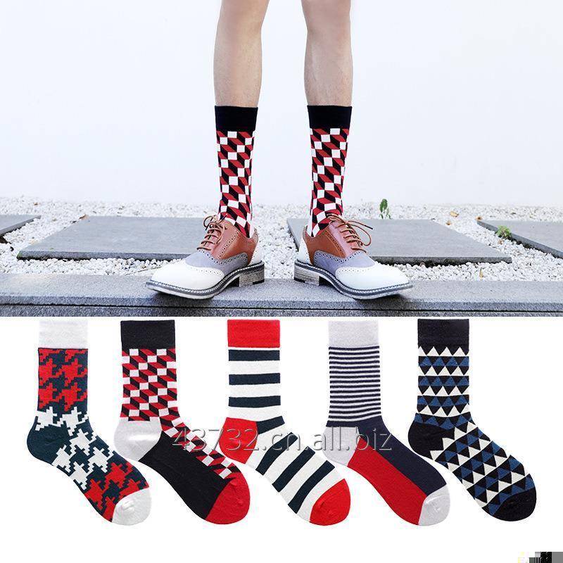 Buy Mens Socks