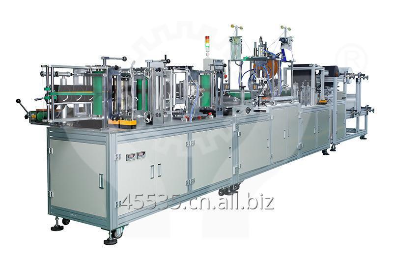 Buy Automatic Folding Mask Making Machine