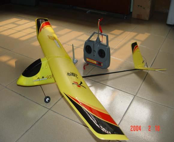 购买电动飞机模型, 价格