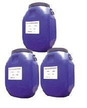 购买 HXD-900 new type high efficient broad-spectrum sterilization algicide