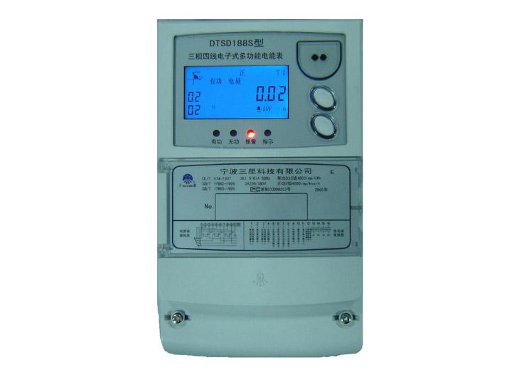 三相电子式多功能电能表(e型)