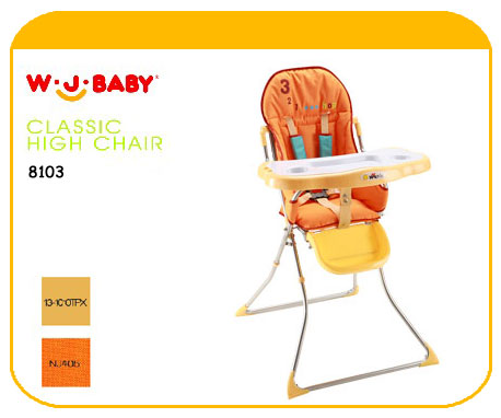 Buy 婴儿高脚椅