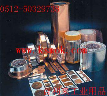 Buy 苏州铜箔胶带 苏州铝箔胶带